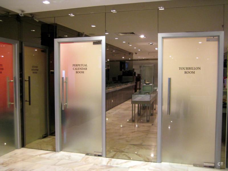 BM обков за стъклени врати